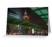 Palace of Culture and Science in Warsaw, Poland Greeting Card