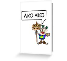 Aiko Aiko draft Greeting Card