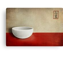 White bowl Canvas Print