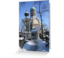 Orthodox church and cemetery in Warsaw, Poland Greeting Card
