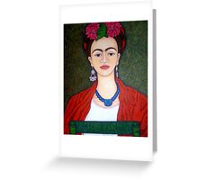 Frida Kahlo portrait with dalias  Greeting Card