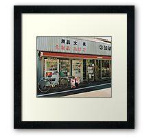 Monogatari – Mayoi Conbini Framed Print