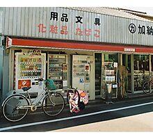 Monogatari – Mayoi Conbini Photographic Print