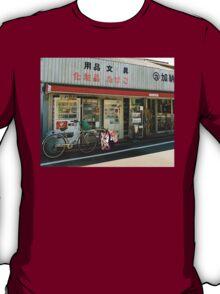 Monogatari – Mayoi Conbini T-Shirt