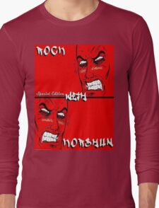 RwK Special Red Long Sleeve T-Shirt