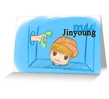B1A4 Jinyoung ~ What's happening Greeting Card