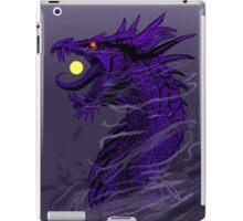 HEAVY METAL SCREAMING iPad Case/Skin