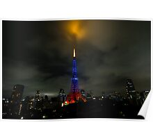Tokyo Tower (50th Anniversary Lights) Poster