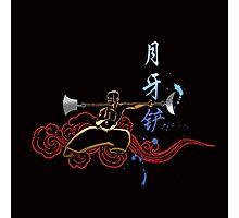 Shaolin kung fu monkspade Photographic Print