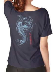 Koi Digital Brush Painting Women's Relaxed Fit T-Shirt