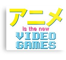 Anime Is The New Videogames Metal Print