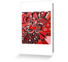 Abstract 28 Greeting Card