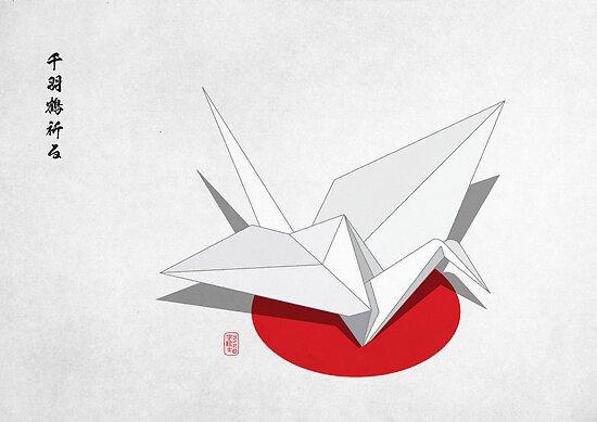 千羽鶴 祈る by 73553