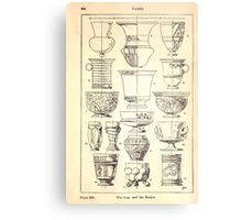 A Handbook Of Ornament With Three Hundred Plates Franz Sales Meyer 1896 0360 Vases Cup Beaker Metal Print