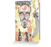 dance of the white shaman detail Greeting Card