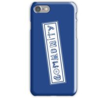 Community College iPhone Case/Skin