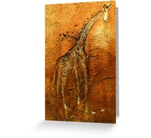 Caveman's Art ~ Part Two Greeting Card