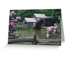 Mabry Mill - Spring Greeting Card