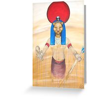 SEKHMET FIRE GODDESS Greeting Card