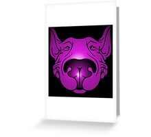 English Bull Terrier Head Graphic Pink and Purple Greeting Card