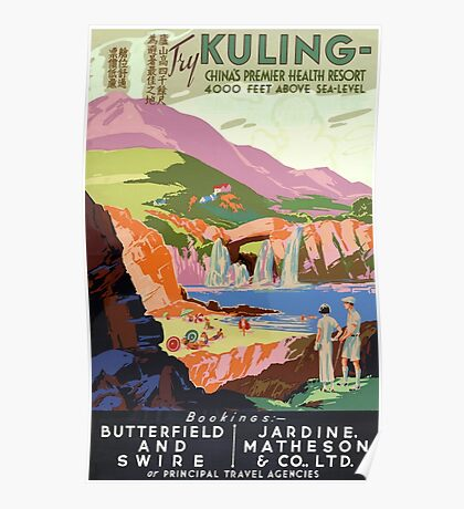 Kuling China Vintage Travel Poster Restored Poster