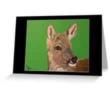 British Wildlife Set 1 - Deer Greeting Card