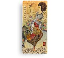 The Rooster Complains to the Goddess Juno Canvas Print