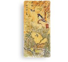 Swallow and the Little Birds Canvas Print