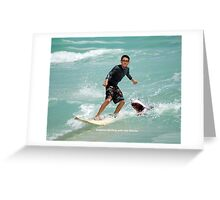Surfing with the sharks Greeting Card