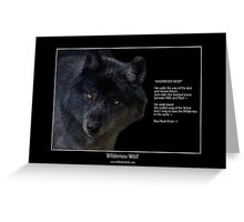 """Wilderness Wolf"" Greeting Card"