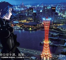 Ghost in the Shell manga anime skyline MASAMUNE SHIROW by daani