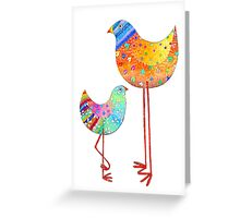 i look up to you Greeting Card
