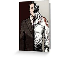 The Tables Are Turning - Hannibal Variant Greeting Card