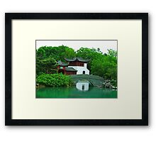 Oriental Reflections Framed Print