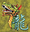 Year of the Dragon by Sheryl Unwin