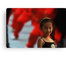 Beijing Girl Canvas Print