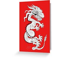 White Dragon on Red Greeting Card
