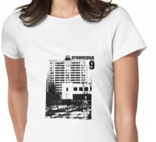 Atomgrad 9 - Atom City (v2.0) Womens Fitted T-Shirt
