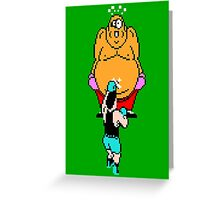 Punch Out King Hippo Greeting Card
