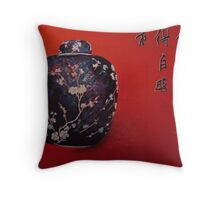 Ginger Jar - SOLD Throw Pillow