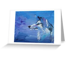 Wolf Ayka - Animal Art by Valentina Miletic Greeting Card