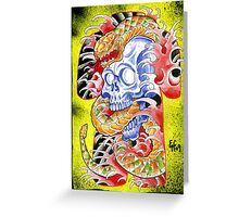 Skull 'n' snake print Greeting Card