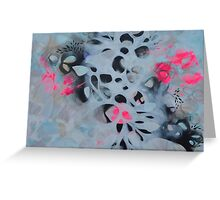 Immersed  Greeting Card