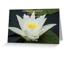 Challenge Winner Banner for 100% Group Greeting Card