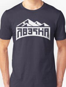 Splatoon Inspired: Blue Peaks Tee Unisex T-Shirt