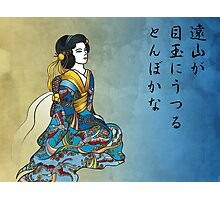 Watercolor Geisha Photographic Print