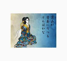 Watercolor Geisha T-Shirt