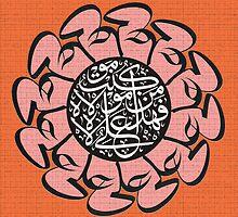 man kuntu mola ho fa haza Aliyo mola by HAMID IQBAL KHAN