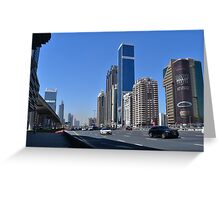 Dubai, Sheikh Zayed Road Greeting Card