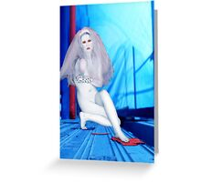 The Bride of Change - Self Portrait Greeting Card